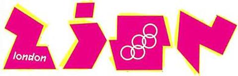 zion di logo olimpiade 2012
