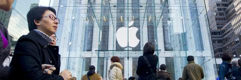 Apple Brand