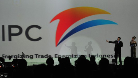 Logo Baru Pelindo II