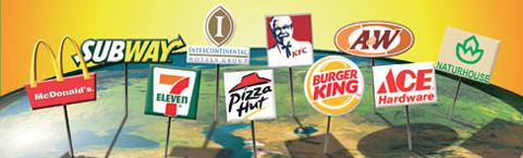 brand franchise sukses