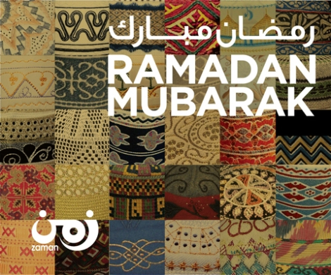 Ramada-Mubarak-July-2012 small