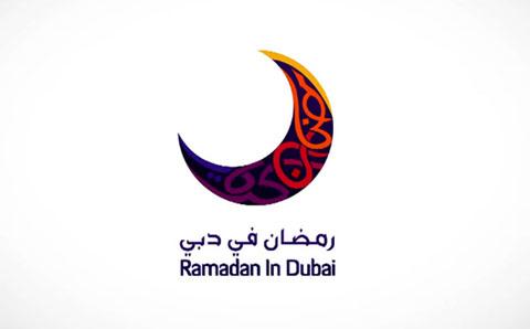 Ramadan-in-Dubai-Logo-Design-by-DTCM 2