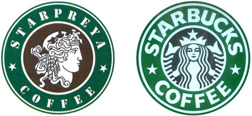 logo mirip